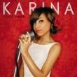カリーナ SLOW MOTION - ALBUM VERSION