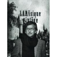 George Lam/Shihchieh Hou Ah Lam Ri Ji [Album Version]