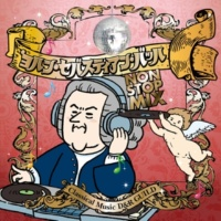 セントラル愛知交響楽団 ゴルトベルク変奏曲 BWV988 第8番