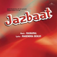 Sulakshana Pandit Uf Yeh Barsaat [Jazbaat / Soundtrack Version]