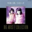 杉田二郎(ジローズ) 杉田二郎(ジローズ)/BIG ARTIST BEST COLLECTION