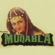 Various Artists Muqabla [OST]