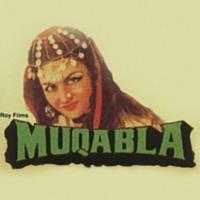 Asha Bhosle Na Subha Meri Na Shaam Meri [Muqabla / Soundtrack Version]