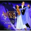 Orchester Ambros Seelos Tanz Gala 2007