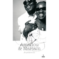 Amadou & Mariam Be'Smi Lah [Album Version]