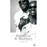 Amadou & Mariam Si Ni Keneya [Album Version]