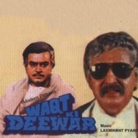 Kishore Kumar/Asha Bhosle Chal Cinema Dekhne Ko [Waqt Ki Deewar / Soundtrack Version]