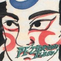 PE'Z mo'moonlight