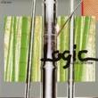 ロジック・システム LOGIC