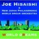 久石 譲&新日本フィル・ワールド・ドリーム・オーケストラ ワールド・ドリームス