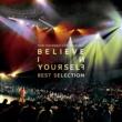 小柳ゆき YUKI KOYANAGI LIVE TOUR 2012 「Believe in yourself」 Best Selection
