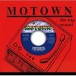 """マーサ・リーヴス&ザ・ヴァンデラス/グラディス・ナイト・アンド・ザ・ピップス Motown 7"""" Singles No. 7"""