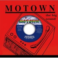 Gladys Knight & The Pips Help Me Make It Through The Night [Single Version]