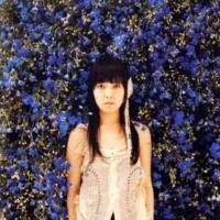 湯川潮音 緑のアーチ [Album Mix]