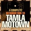 ヴァリアス・アーティスト A Complete Introduction To Tamla Motown