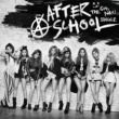After School After School The 6th Maxi Single 'First Love'