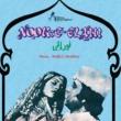 Various Artists Noor-E-Elahi [OST]