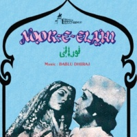 Hemlata Koi Hame Basale Apne Dilo Jigar Mein [Noor-E-Elahi / Soundtrack Version]