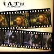 t.A.T.u. オール・アバウト・アス [Single Version]