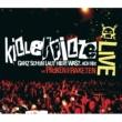 Killerpilze Der Moment [Live in Paris]