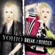 YOHIO 2013 -終わりの始まり-