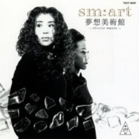 SM-ART 花 (reprise)