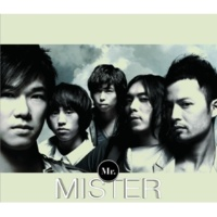 Mr. Jia Shi [Album Version]
