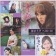 Yuko Nagisa 渚 ゆう子 ベスト30/音得OTOKUシリーズ