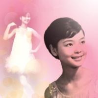 テレサ・テン Yu Jian Ni