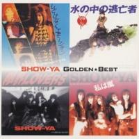 SHOW-YA Shidokenaku Emotion