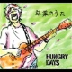 HUNGRY DAYS 卒業のうた