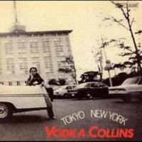 Vodka Collins Pontiac Pan