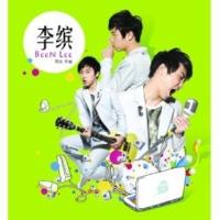 Bin Li I'm OK(Album Version)