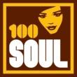 Tammi Terrell 100 Soul