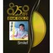 Jacky Cheung Smile [25 Anniversary]