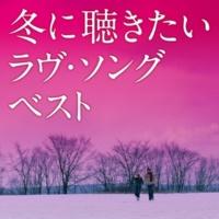 DREAMS COME TRUE WINTER SONG [Dancing Snowflakes Version]