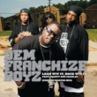 Dem Franchize Boyz feat. Peanut & Charlay Lean Wit It, Rock Wit It (Exemen Master Mix) (feat. Peanut & Charlay)