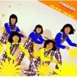 フィンガー5 CD & DVD THE BEST フィンガー5