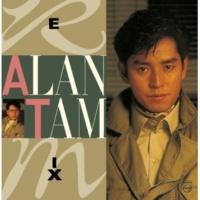 Alan Tam Ni Zhi Wo Zhi [Edit Version]