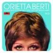 Orietta Berti Gli Annni della Polydor 1963-1978