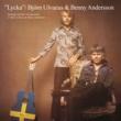 Bjorn Ulvaeus BJORN & BENNY/LYCKA [Expanded Version]