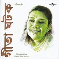 Gita Ghatak Ami Je Aar Soite Parina [Album Version]