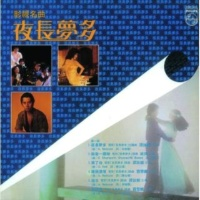 Michael Kwan Ni Mo Tai Yi Wai [Album Version]