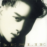 Leslie Cheung Xu Yao Nai [Album Version]