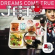 DREAMS COME TRUE JET!!!/SUNSHINE きくきくセット
