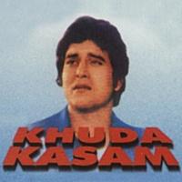 Asha Bhosle Kachchi Kali Gulab Ki [Khuda Kasam / Soundtrack Version]