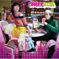 Cooler Kids Hook Up [Album Version]