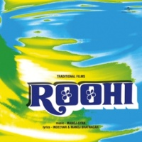 Asha Bhosle Sajna Mujhko Roohi Kahke [Roohi / Soundtrack Version]