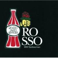 ROSSO 1000のタンバリン -Mondo Grosso Remix-