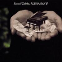Satoshi Takebe 僕らの音楽